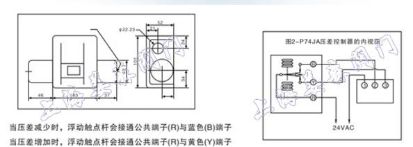 p74ja上海p74ja压差控制器|电动压差旁通阀压差控制器